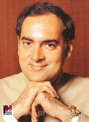 Rajiv Gandhi Photos (13)
