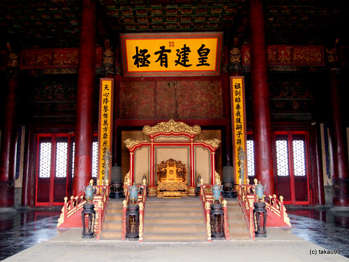 Throne of Chinese emperor