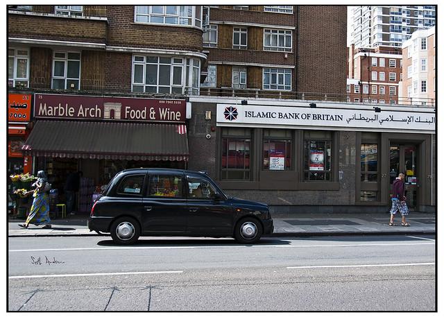 Исламский банк в казани амаль - 10f7