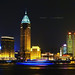 Shanghai | The Bund, Guang-ming Building