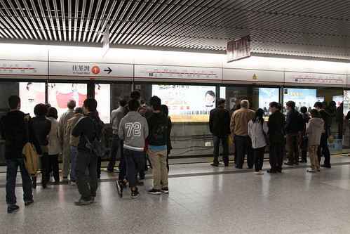 Orderly queueing at Admiralty station