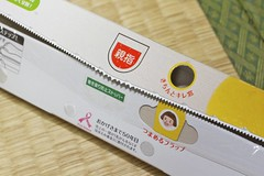 ruler(0.0), yellow(1.0), label(1.0),