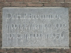 Photo of Stone plaque number 12629
