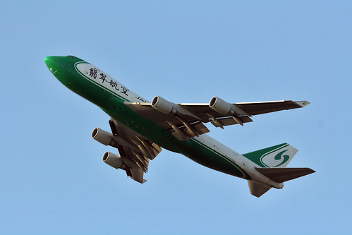 Aircraft (B744) silhouette