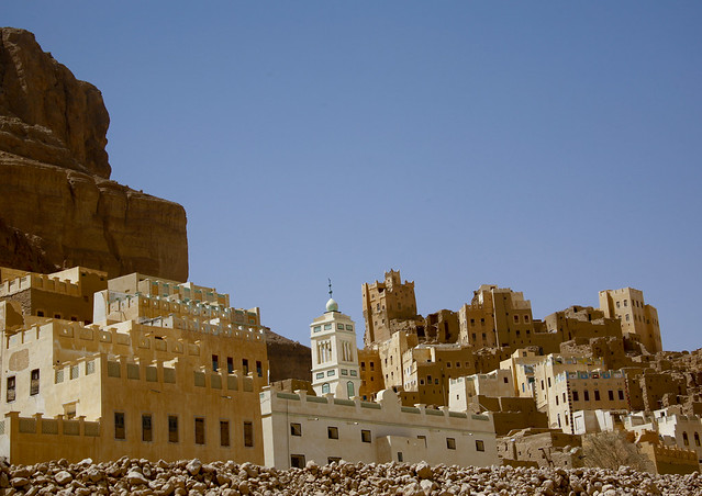 View Of Shibam, Yemen