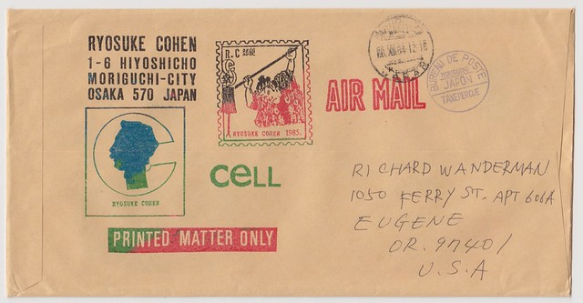Mail Art from Ryoskuke Cohen