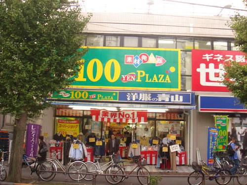 青葉台駅周辺011willstage