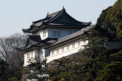 The Imperial Palace, Tokyo