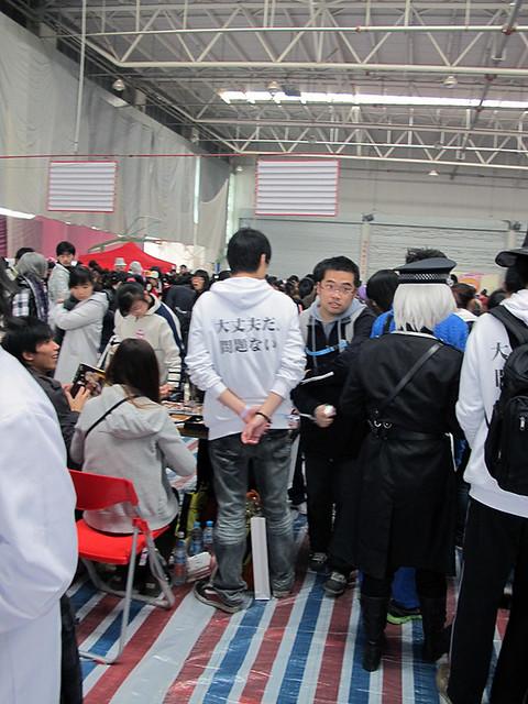 第七届南京纯洁同人会_和邪社21