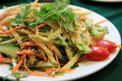 Gỏi Xòai Xanh [ Green Mango Salad]