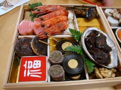 meal, lunch, fish, seafood, japanese cuisine, ekiben, makunouchi, food, dish, cuisine, osechi,