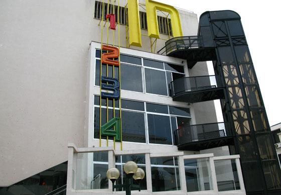 קולנוע חן בכיכר דיזנגוף