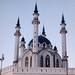 Kazaň, Kul-Šarifova mešita, foto: Petr Nejedlý
