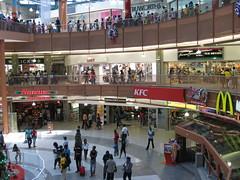 Carlton Centre - rotunda
