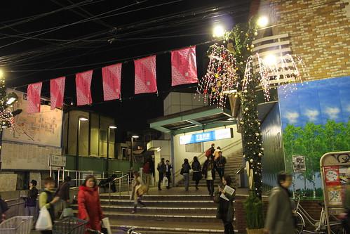 下北沢駅旧駅舎