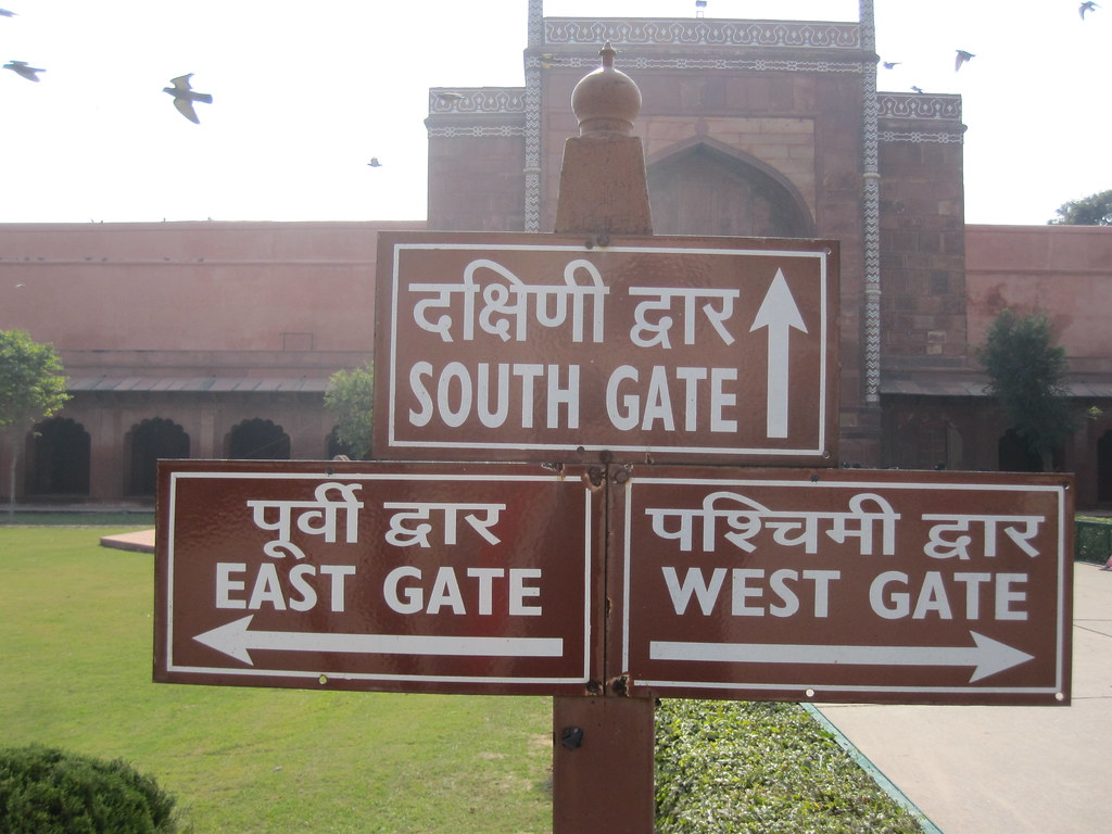 Pick A Gate Tah Mahal Agra India