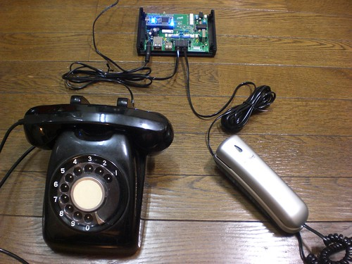 tiny PBX - mbed Phone Platform