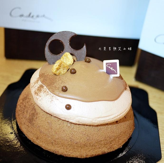 7 Cadeau 可朵法式甜點 母親節蛋糕