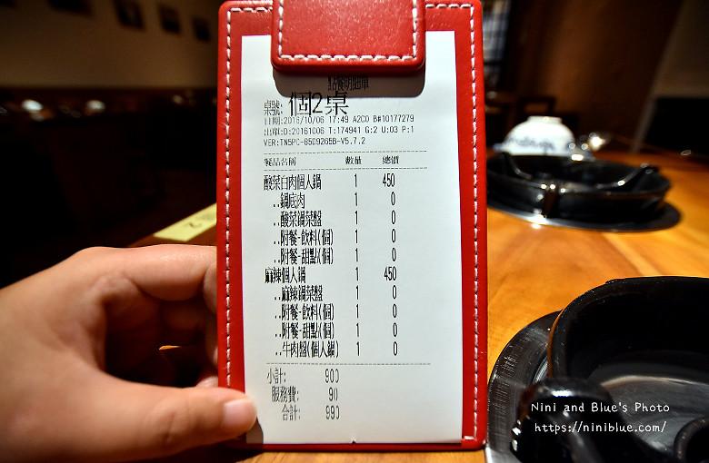 公益路餐廳老舅酸菜白肉鍋03