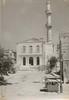 ΣΠΛΑΝΤΖΙΑ - 1954