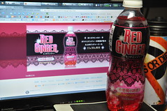 Suntory - Red Ginger