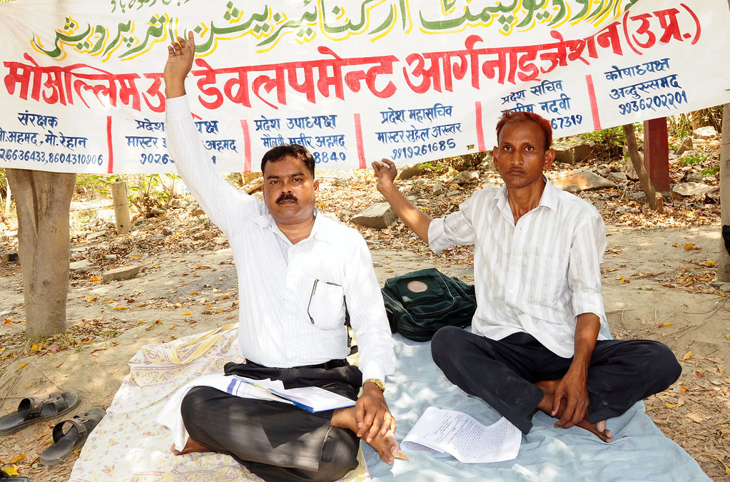 Urdu graduates sit on dharna in Lucknow demanding Urdu teachers job