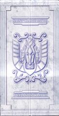 [Imagens]Tenma de Pegasus 5206377763_09301a84d8_m