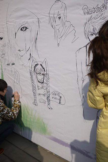 青岛的动漫艺术展_和邪社02