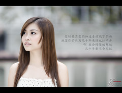 Desiree Wong
