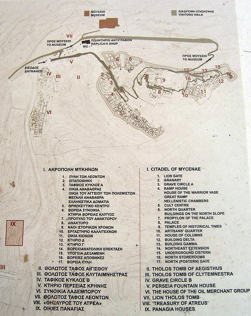 Map of Mycenae