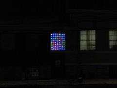 Glass Block 7x8 with random fade