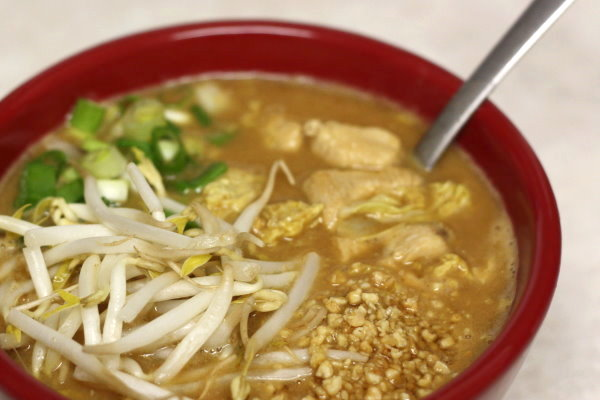 Chicken Satay Noodle Soup - 2