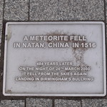 Bullring - Meteorite fell here - plaque
