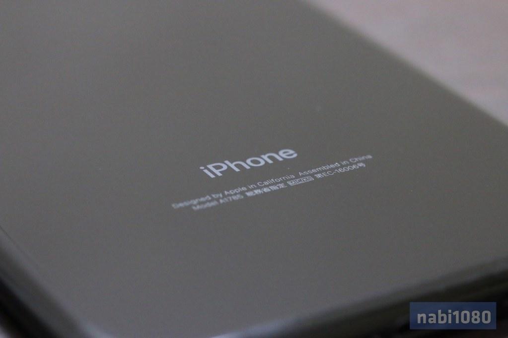 iPhone 7 Plus12