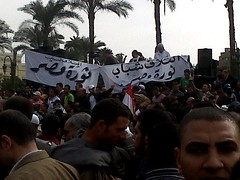 Coalition of Egyptian Revolution Youth