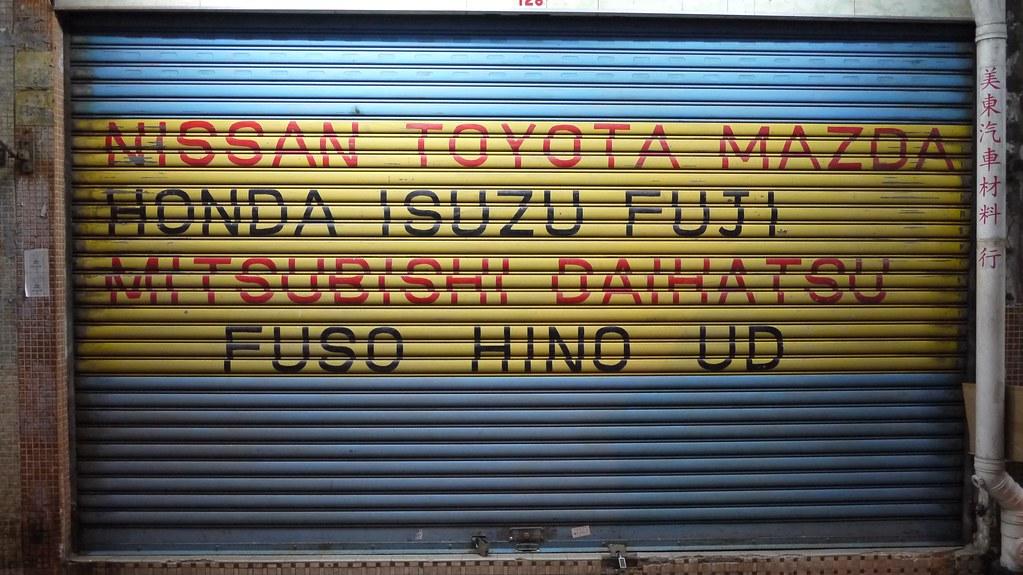 Branded Garage