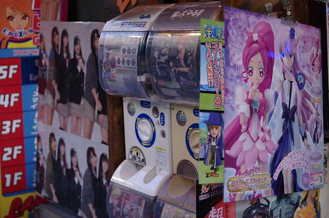 Photo:ラムタラ エピカリ アキバ 店頭 ハートキャッチプリキュア! DXガールズフィギュア By fukapon