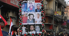 Martyrs of Freedom in Egypt