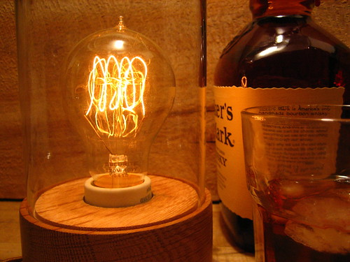Jar Lamp