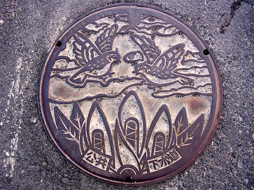 Nikaho Akita manhole cover(秋田県仁賀保町のマンホール)