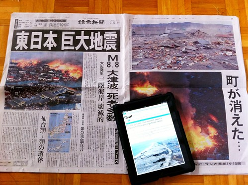 The Japanese Newspaper today (1)