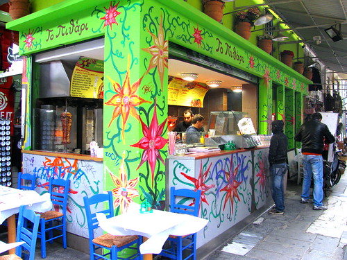 Tienda de comida árabe en Plaka