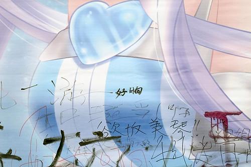 钢扎虎与软妹-ComicDay07首日图集(视频追加)-星宫动漫