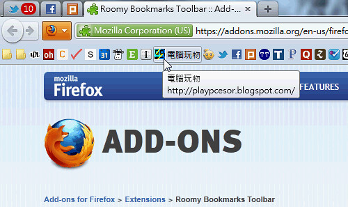 Multirow Bookmarks Toolbar 5 0 1 extension REALLY slowing 7 01