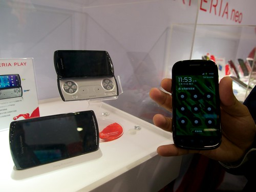 Xperia Play (comparing to Nexus S)