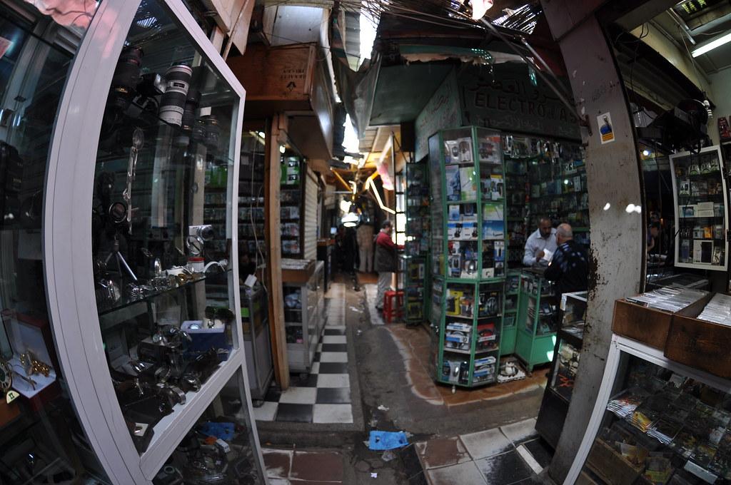 Derb Ghalef Flea Market