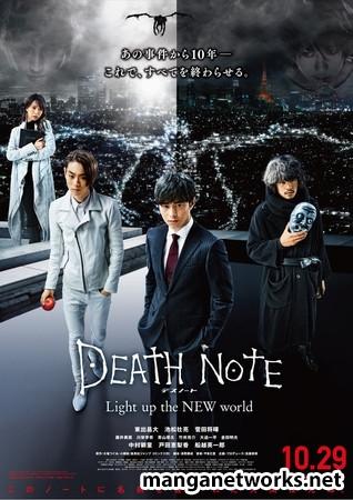 29833899450 9caafa2b3a o Death Note: Light up the NEW world Live action tung clip preview về Sakura Aoi