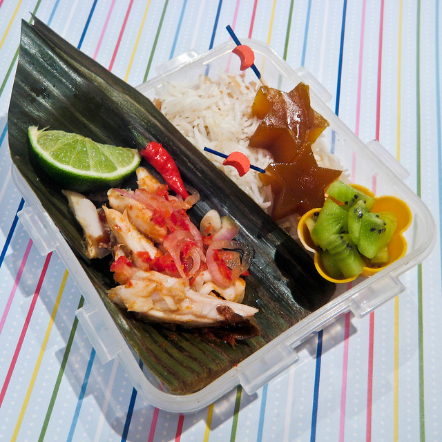 26-11 Grilled Fish with Sambal on Banana Leaf   Read all a ...
