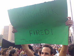 Mubarak You are Fired