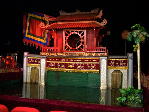 Water Puppet Show - Stage